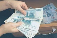 заговор_на_богатство_zagovor_na_bogatstvo