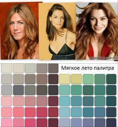 Как правильно определить свой цветотип и какой цвет одежды подходит вам