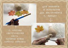 DIY con el paso a paso para hacer una linda Muñeca de otoño. Fuente:http://www.livemaster.ru/ DIY Muñeca Ángel de NavidadGuirnalda inspirada en las GorjussMuñeca de tela Caperucita Roja – DIY y patronesMuñeca de tela acostada DIYMateriales para pintar las caras de las muñecas de telaComo crear tus propios patrones de muñecas de telaMuñeca de …