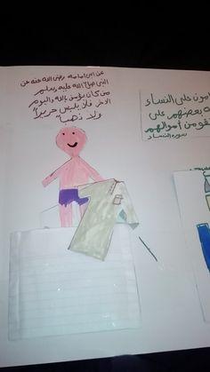 Lap book Muslim man