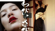 film by Marco Monk fiLm model   MONA MATSUOKA/ image produced by SHAWAY YEH…