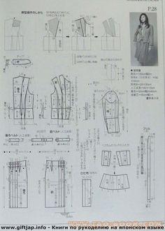 giftjap.info - Интернет-магазин | Japanese book and magazine handicrafts - MRS STYLE BOOK 11-2007