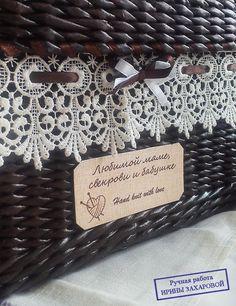 (1) Одноклассники Baskets On Wall, Storage Baskets, Wicker Baskets, Vanda Orchids, Newspaper Basket, Paper Weaving, Paper Crafts, Diy Crafts, Shabby Chic
