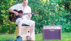 Music Instruments, Guitar, Graz, Hochzeit, Musical Instruments, Guitars