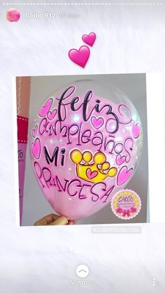 Diy And Crafts, Paper Crafts, Hand Lettering Alphabet, All Craft, Cute Diys, Balloon Decorations, Diy For Kids, Balloons, Birthday Gifts
