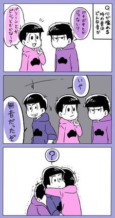 pixiv is an illustration community service where you can post and enjoy creative work. A large variety of work is uploaded, and user-organized contests are frequently held as well. Osomatsu San Doujinshi, Ichimatsu, Twin Brothers, Anime Couples, Tattoos For Women, Otaku, Hetalia, Animation, Manga