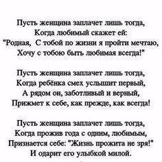 Евгения Терланова