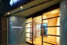 MANCHESTER MC-1:親和銀行 浜町支店 観光通り電停前ATM