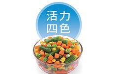 有機速凍活力四色   有機速凍蔬菜、保健鮮果露   SuperBuy市集 - 給您健康的好味道