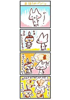 Picture Blog@owabird: にゃんこま漫画。360