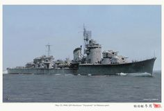 Imperial Japanese Navy in colorized photos World Of Warships, Model Warships, Imperial Japanese Navy, Colorized Photos, Naval History, Military Diorama, Navy Ships, Pearl Harbor, Submarines