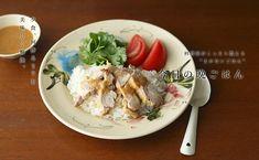 タイ風鶏のせごはん(カオマンガイ)のレシピ・作り方 | 暮らし上手