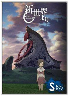 Shinsekai Yori (From The New World) → Graphic : 4 stars | Plot story : 5 stars | BGM : 4.5 stars | Characters personality & Development : 4.5 stars | Overall : It really nice anime. I won't say a great one, but both the story, characters, BGM and graphic are blend SO WELL that you are willing to go through the end of this series. And yes, its the kind of anime that will blow your mind when you reached at least its 5 last episodes. YOU SHOULD watch ;) Character Personality, Star Character, Manga Anime, Anime Art, Anime Reviews, Online Anime, Sad Stories, Nihon, Me Me Me Anime