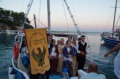 """""""Δρώμενα του τόπου μας"""" .: << ... η παράδοση είναι αυτή που μένει αναλλοίωτη >> 1ο Φεστιβάλ Παραδοσιακών Χορών Αλοννήσου Reusable Tote Bags"""