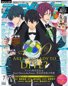 """Rin's holding roses with Sousuke, Nitori, and Momo colors and Haru's holding a bouquet with Makoto, Rei, and Nagisa colors ; and Ikuya's just 🔥🔥🔥🔥🔥🔥"" Manga Anime, Anime Guys, Anime Art, Poster Anime, Japanese Poster Design, Kpop Posters, Otaku, Cute Poster, Manga Covers"
