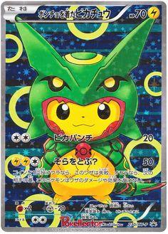 Pokemon Ex 230 Images | Pokemon Images