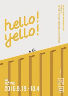 Hello! Yello! (Mustard Drawing in Korea) in Poster