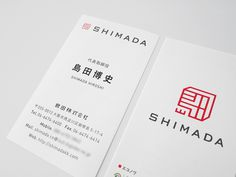 Japanese business cards design image collections card design and japanese business cards design gallery card design and card template print business cards japan gallery card colourmoves