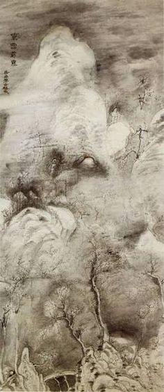 浦上玉堂 - Google 検索, Uragami Gokudo, 1743-1820