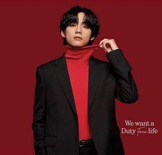 Bts Taehyung, Jimin, Kim Namjoon, Seokjin, Daegu, Jung Hoseok, Taekook, Bts Thailand, K Pop Wallpaper