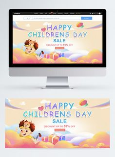 Cartoon children's dayonline sale web banner happy childrens day,children,happy,celebrate,discount,child,colourful,cartoon,grassland,web banner#Lovepik#template