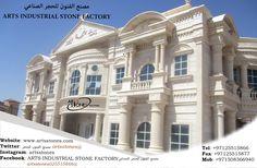 ARTS INDUSTRIAL STONES FACTORY works on Installation&supply stone in UAE  مصنع الفنون للحجر الصناعي يختص بتوريد وتركيب الحجر في الامارات