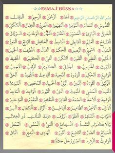 Arabic Quotes, Islamic Quotes, Allah Names, Prayer For The Day, Duaa Islam, Islamic Dua, Holy Quran, Prayers, Spirituality