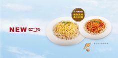 OK-in和風洋食館 OK-in Brunch House 3D鮪魚義大利麵( 蕃茄 / 奶油)3D Tuna pasta ( Tomato / Creamy )