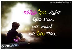 292 Best Telugu Quotes Images Telugu People Quotes Quotes On Life