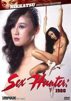 338. 21/06/2020 Sex Hunter (1980)