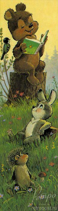 Открытка Прикольные открытки, Медвежонок читает зверушкам книгу, Зарубин В., 1995 г.