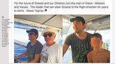 Παρέχεται από: Newmoney.gr The Man, Wayfarer, Ray Bans, Mens Sunglasses, Style, Swag, Men's Sunglasses, Outfits