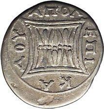 Apollonia in ILLYRIA Cow Calf Fertility Gemini Dioscuri Silver Greek Coin i29543 #ancientcoins https://guidetoancientcoinsengland.wordpress.com/2015/11/03/apollonia-in-illyria-cow-calf-fertility-gemini-dioscuri-silver-greek-coin-i29543-ancientcoins/