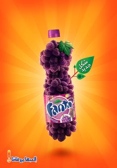 Advertising Campaign : Fanta PD Advertising Campaign Inspiration Fanta PD Advertisement Description Fanta PD Don't forget to share the post, Sharing is caring ! Creative Advertising, Ads Creative, Creative Posters, Advertising Poster, Advertising Design, Creative Design, Product Advertising, Product Ads, Advertising Campaign