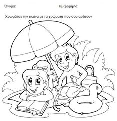 Look For A Quick And Free Activity Your Kids This Summer Just Print Our Coloring Pages
