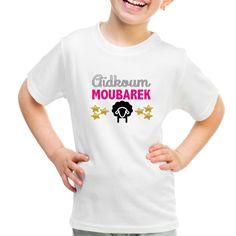 """Tee shirt enfant """"AïdKoum Moubarek"""" Mouton by EasyDin"""
