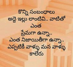 Heart Breaking Love Quotes In Telugu With Images Love Failure