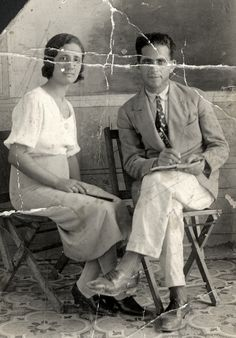 Liezer and Ester Ilel | centropa.org Liezer Ilel and his wife Ester, taken in Cuba in 1933. Liezer left for Cuba and then the USA and he has never come back to Bulgaria. He settled in Chicago.