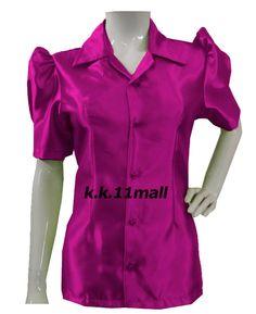 satin Shirt Vintage wear Office wear Party/Office Wear Pink New 2019 Shirt Collar Styles, Collar Shirts, Shirt Blouses, Casual Office Wear, Casual Wear, Formal Wear, Half Sleeve Shirts, Half Sleeves, Pink Colour Shirt