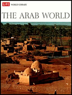 Los árabes vistos hace 50 años