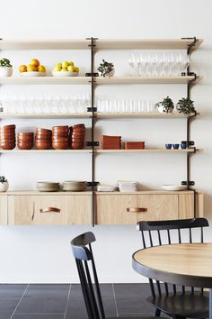 Traditional chairs, bar-stools and upholstered chairs made from bent wood as well as design novelties. City Of Adelaide, Tea Lounge, Traditional Chairs, Bent Wood, Cafe Restaurant, Upholstered Chairs, Interior Inspiration, Bar Stools, Shelves