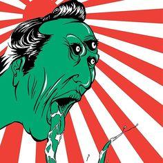 Green Yokai