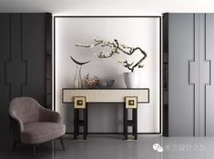 Entrance modern simple artistic eye catching statement making. Sets the tone for the rest of the house Cabinet Furniture, Furniture Decor, Modern Chinese Interior, Neoclassical Interior, Foyer Design, Interior Decorating, Interior Design, Asian Decor, Modern House Design