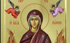 De Sfanta Maria Mica spune cu credinţă această rugăciune de mângâiere la Maica lui Dumnezeu ca să-ţi îndeplinească dorinţa! Aprinde o lumânarea la icoana ei şi roagă-te aşa:   Bucataria Noastra
