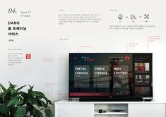 단 하나의 포트폴리오 - 브랜딩/편집 · UI/UX, 브랜딩/편집, UI/UX, 그래픽 디자인, 브랜딩/편집 Portfolio Images, Portfolio Layout, Portfolio Design, Business Ppt, Web Design, Poster Design Inspiration, Ui Web, Page Layout, Editorial Design