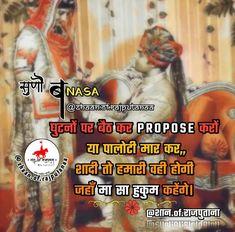 Rajput Quotes, Royal Names, Hinduism, Attitude Quotes, Nasa, Smile, Craft, School, Room