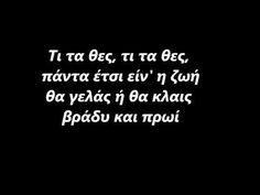 I just converted Ειμαστε Αλανια at ClipConverter.gr!