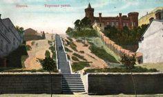Лестница  с улицы Торговой на Приморскую