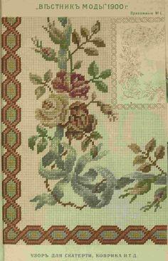 Cross Stitching, Cross Stitch Embroidery, Hand Embroidery, Cross Stitch Patterns, Cross Stitch Rose, Cross Stitch Flowers, Tread Art, Chicken Scratch, Chart Design
