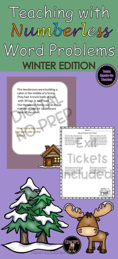 """3rd Grade Winter Themed Math Numberless Word Problem Strategy that will help your students learn how to solve 1-step and 2-step story problems.  Breaks a word problem into pieces and introduces numbers one at a time which makes students have to """"think"""" about what is happening in the problem, rather than just guessing what to do."""